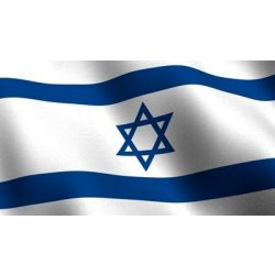 Izrael zástava